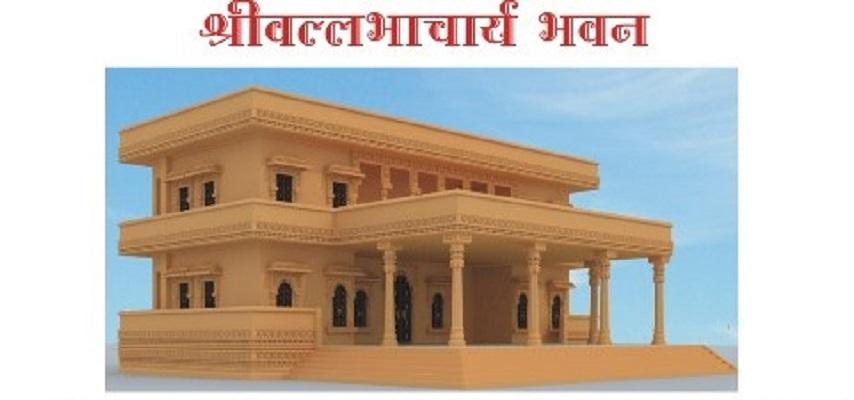 VALLABHACHARYA-BHAVAN